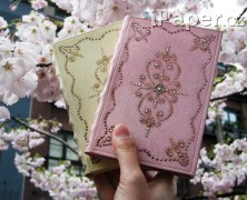 Paperblanks zápisník Cotton Candy mini 2973-1 nelinkovaný